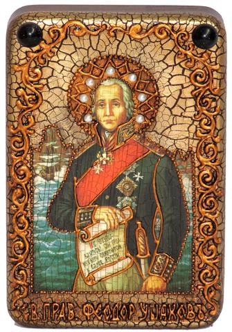 Инкрустированная Икона Святой праведный воин Феодор (Адмирал Ушаков) 15х10см на натуральном дереве, в подарочной коробке