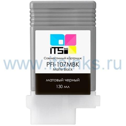 Картридж Canon PFI-107C Cyan для iPF680/685/780/785