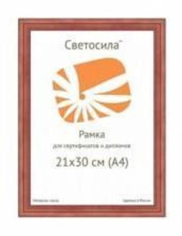 Фоторамка сосна Светосила с20 21х30  красное дерево  1/25