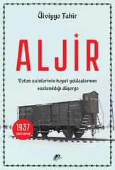Aljir