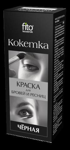 Фитокосметик Кокетка Краска для бровей и ресниц тон черный 5,5г