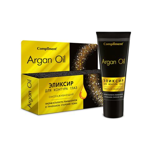 Compliment Argan Oil Эликсир Омолаживающий для контура глаз