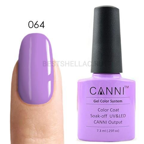 Canni Canni, Гель-лак 064, 7,3 мл 064.jpg