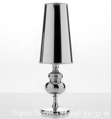 Светильник LT-3130M-C1C