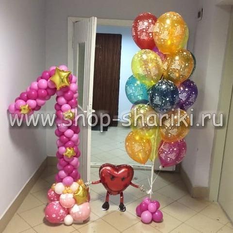 Цифра 1 из шаров для девочки