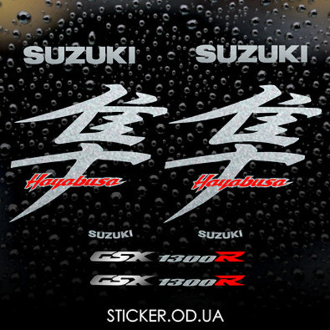 Набор виниловых наклеек на мотоцикл SUZUKI HAYABUSA 2003-2004