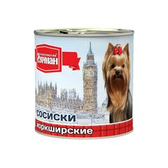 Четвероногий Гурман Сосиски для собак Йоркширские