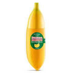 Смягчающий крем для рук с ароматом банана, 40гр.