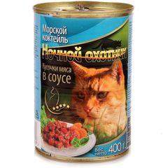 Ночной Охотник консервы для кошек Морской коктейль рыбные кусочки в желе 400гр