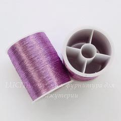 Нить металлизированная для вышивки бисером, 0,1 мм, цвет - сиреневый, примерно 55 м