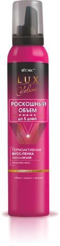 ТЕРМОАКТИВНАЯ МУСС-ПЕНКА Mega-ОБЪЕМ для укладки волос ультрасильной фиксации
