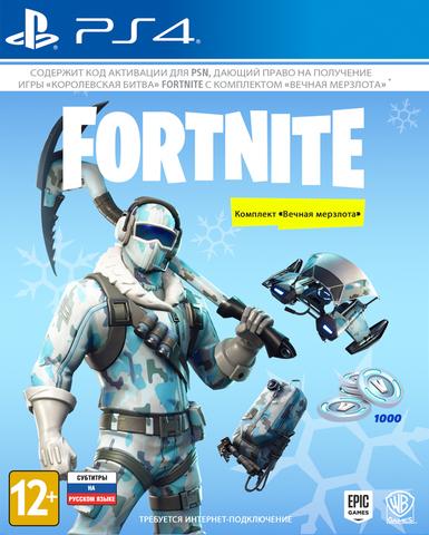 Sony PS4 Fortnite. Deep Freeze Bundle. Издание без игры (русские субтитры)