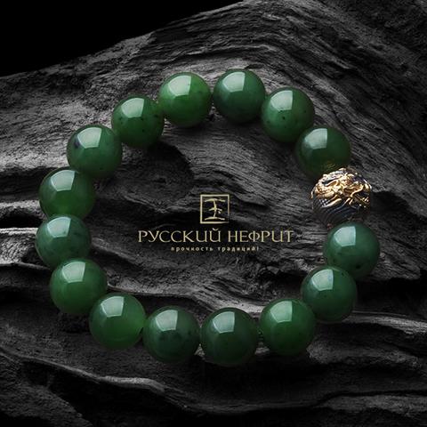 Браслет из зеленого нефрита с позолоченной бусиной Дракон.