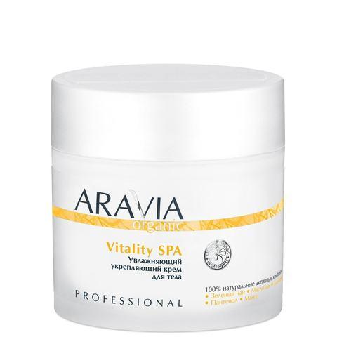 Крем для тела увлажняющий укрепляющий Vitality SPA, ARAVIA Organic,300 мл.
