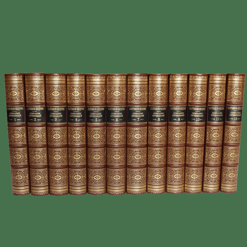 Салтыков-Щедрин М.Е. Собрание сочинений в 12 томах