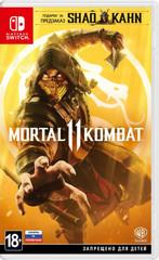 Nintendo Switch Mortal Kombat 11 (русские субтитры)