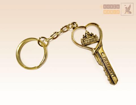 брелок Ключ Исаакиевский собор