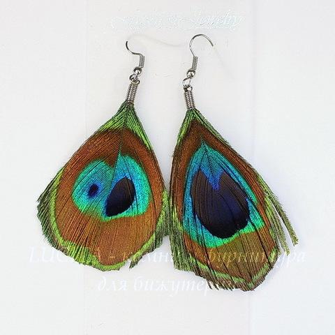 """Серьги с перьями , """"Перо павлина"""",  цвет швенз - никель ()"""