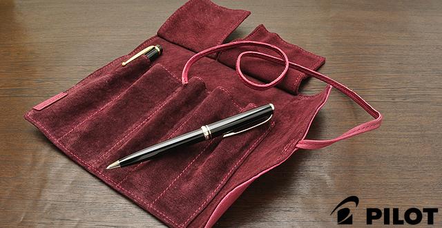 Футляр для ручек Pilot Pensemble (5 ручек, бордовый)