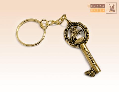 брелок Ключ Медный Всадник