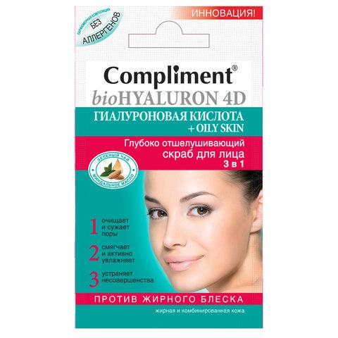 Compliment bioHyaluron 4D Глубоко отшелушивающий скраб для лица 3 в 1 против жирного блеска