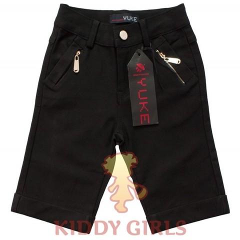 Шорты School Shorts 13050