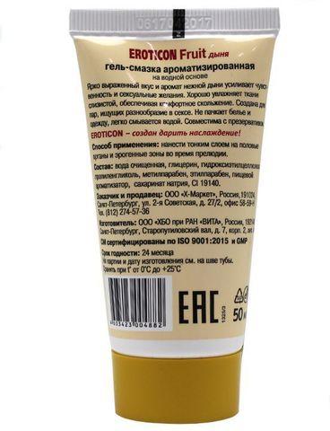Гель-смазка с ароматом дыни Eroticon - 50 мл.
