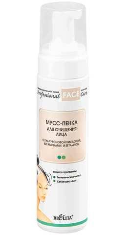 МУСС-ПЕНКА для очищения лица с гиалуроновой кислотой, витаминами и бетаином | Белорусская косметика