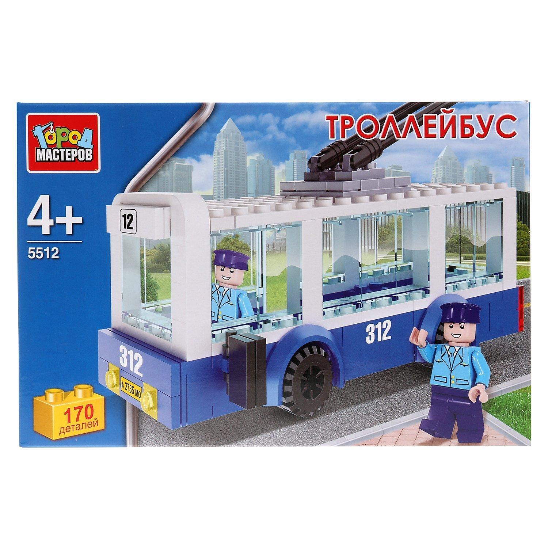 Конструктор Город мастеров Троллейбус с фигуркой 223862