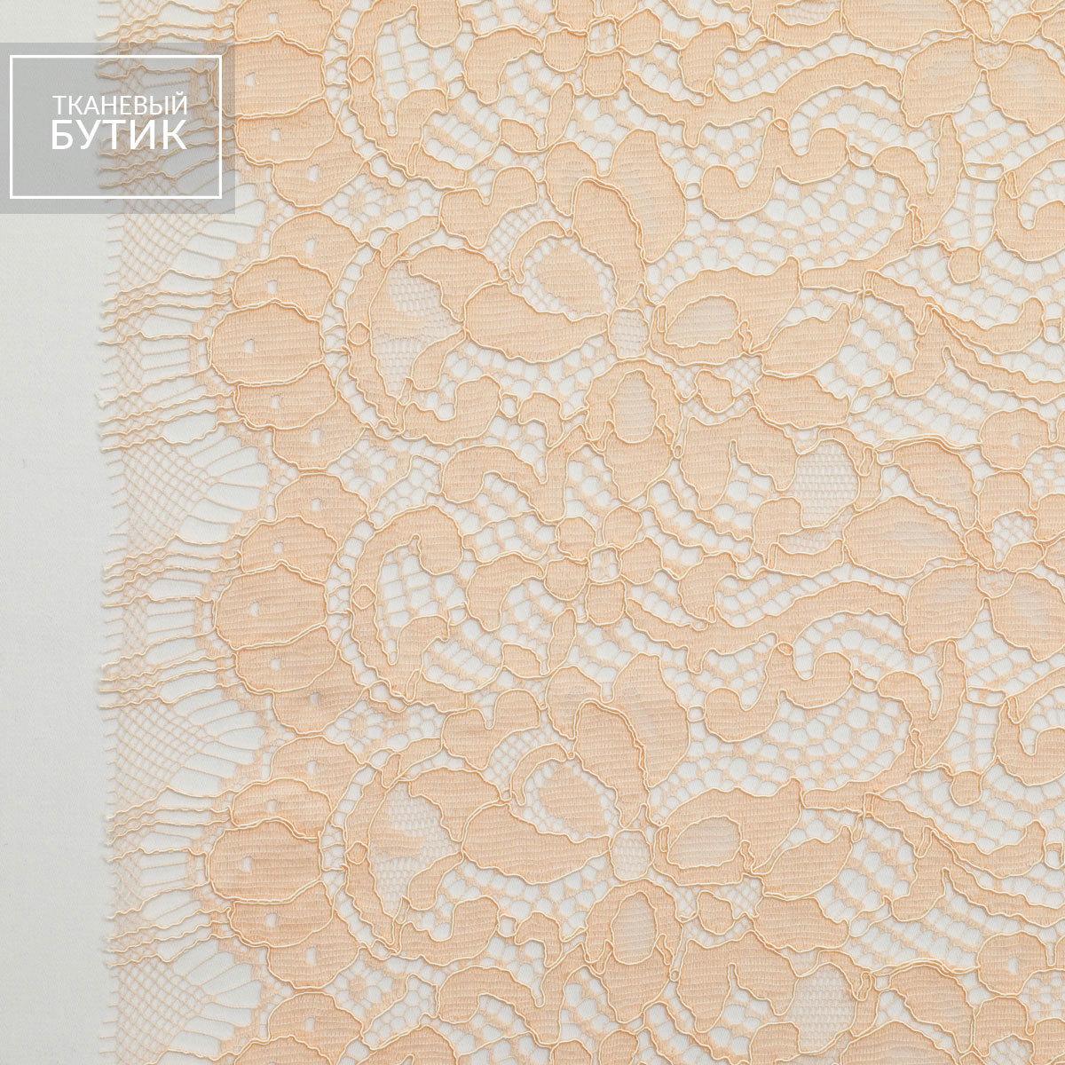 Нежно-персиковое французское кордовое кружево с цветочным мотивом