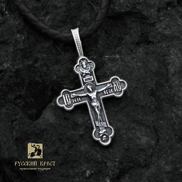 Крестик православный серебряный женский. Трилистник