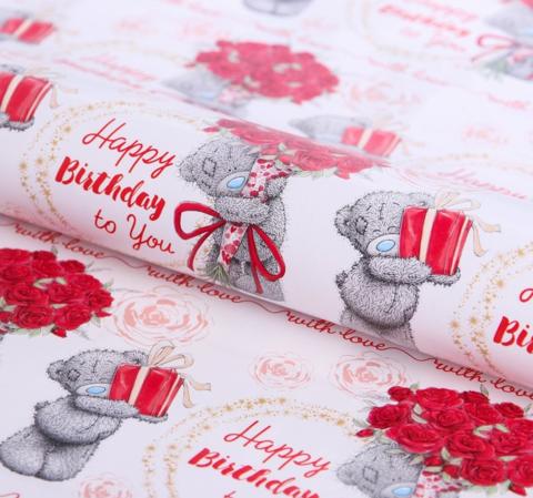 Бумага упаковочная крафтовая «Happy Birthday to you!»