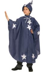 костюмы для детей