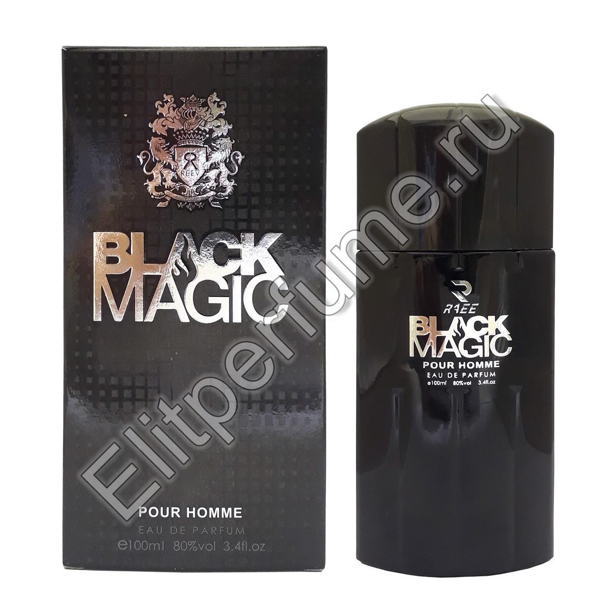 Black Magic Pour Homme 100 мл спрей от Reev Khalis Perfumes Халис