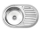 Мойка 770*500мм, 0,8мм, врезная, левая