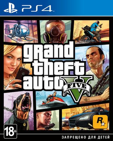 PS4 Grand Theft Auto V (GTA 5) (русские субтитры)