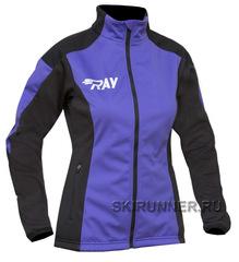 Лыжная разминочная куртка Ray Pro Race WS Violet женская