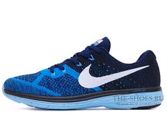 Кроссовки Мужские Nike Flyknit Lunar Double Blue White