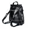 Рюкзак женский PYATO K-8888 Черный