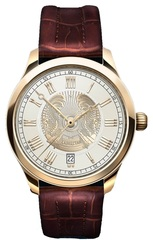 7f5d18a2 Наручные часы с гербом Казахстана | Купить казахстанские часы Отан ...