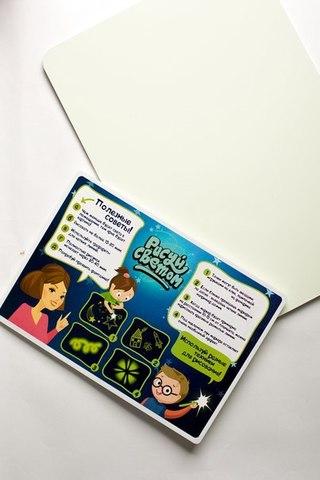 Рисуй Светом! Планшет А3 для семейного творчества