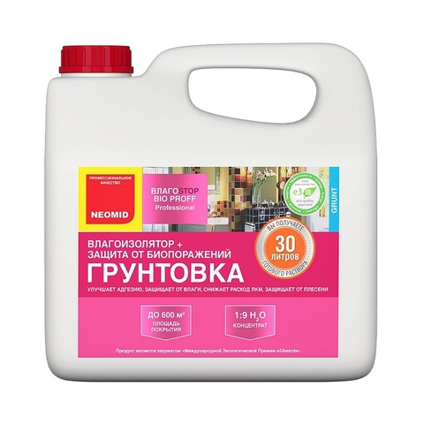 Neomid ВлагоStop Bio Proff грунт влагоизолятор