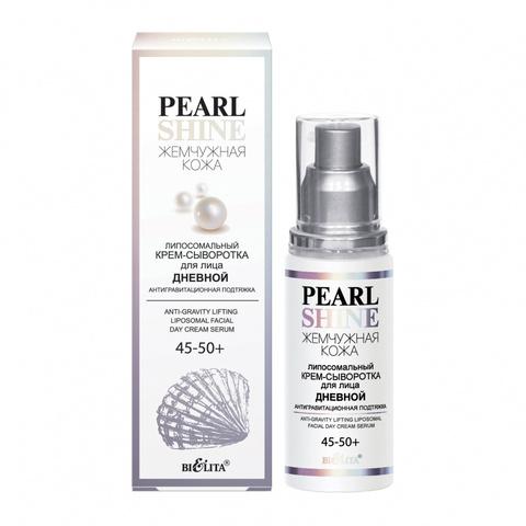 Белита Жемчужная кожа. Pearl Shine Липосомальный крем-сыворотка для лица дневной «Антигравитационная подтяжка» 45-50+ 50мл