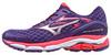 Женские кроссовки для бега Мизуно Wave Inspire 12 (J1GD1644 03) фиолетовые