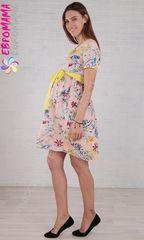 Евромама. Платье летнее для беременных, розовое