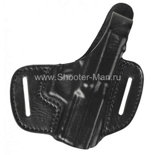 Кобура кожаная для пистолета Гроза - 04 поясная ( модель № 12 )