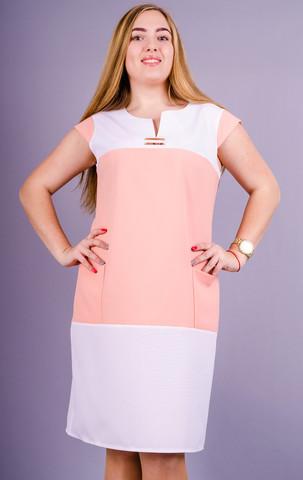 Едіта. Жіноча сукня великих розмірів. Персик.