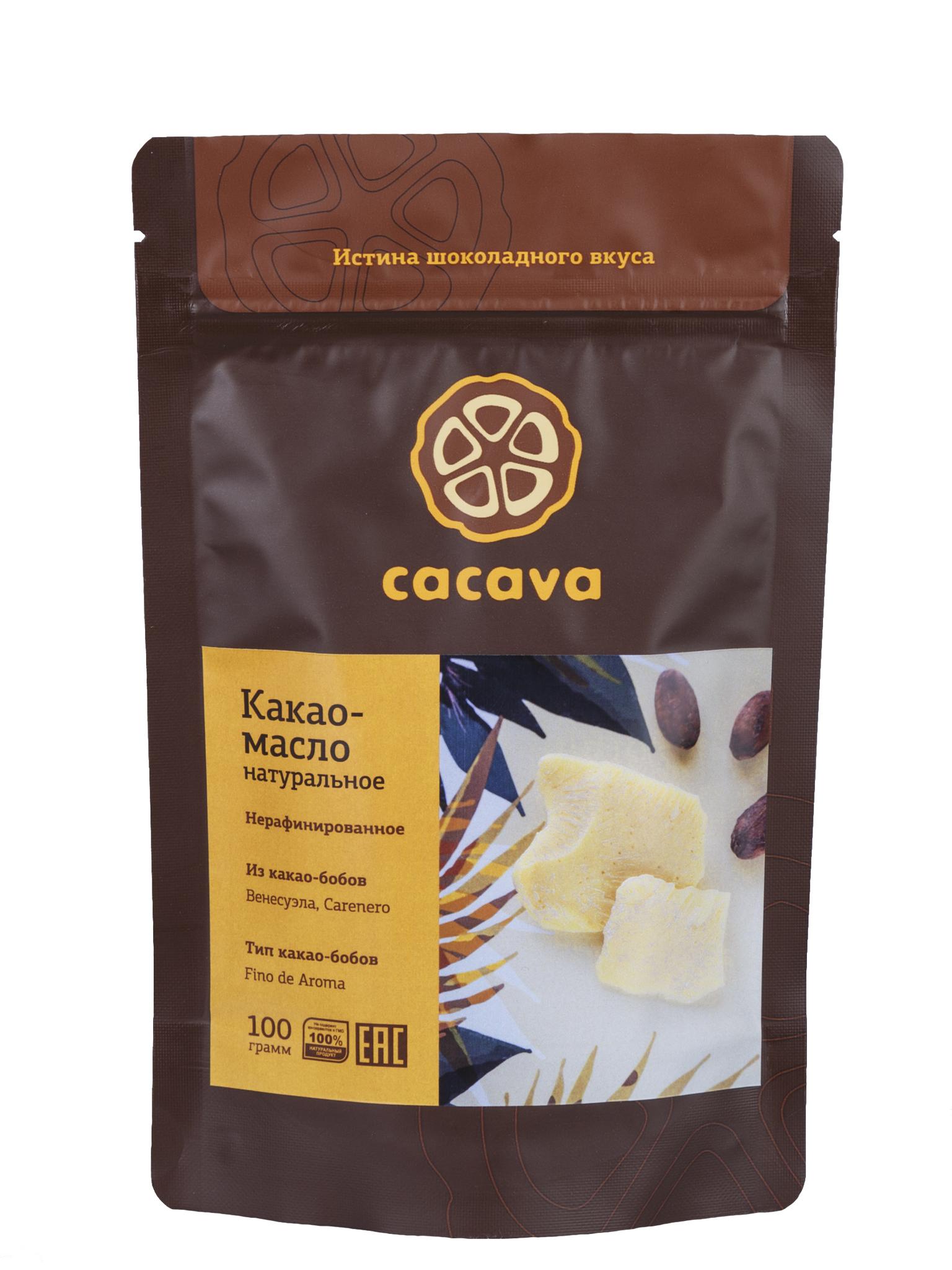 Какао-масло натуральное нерафинированное (Венесуэла), упаковка 100 грамм