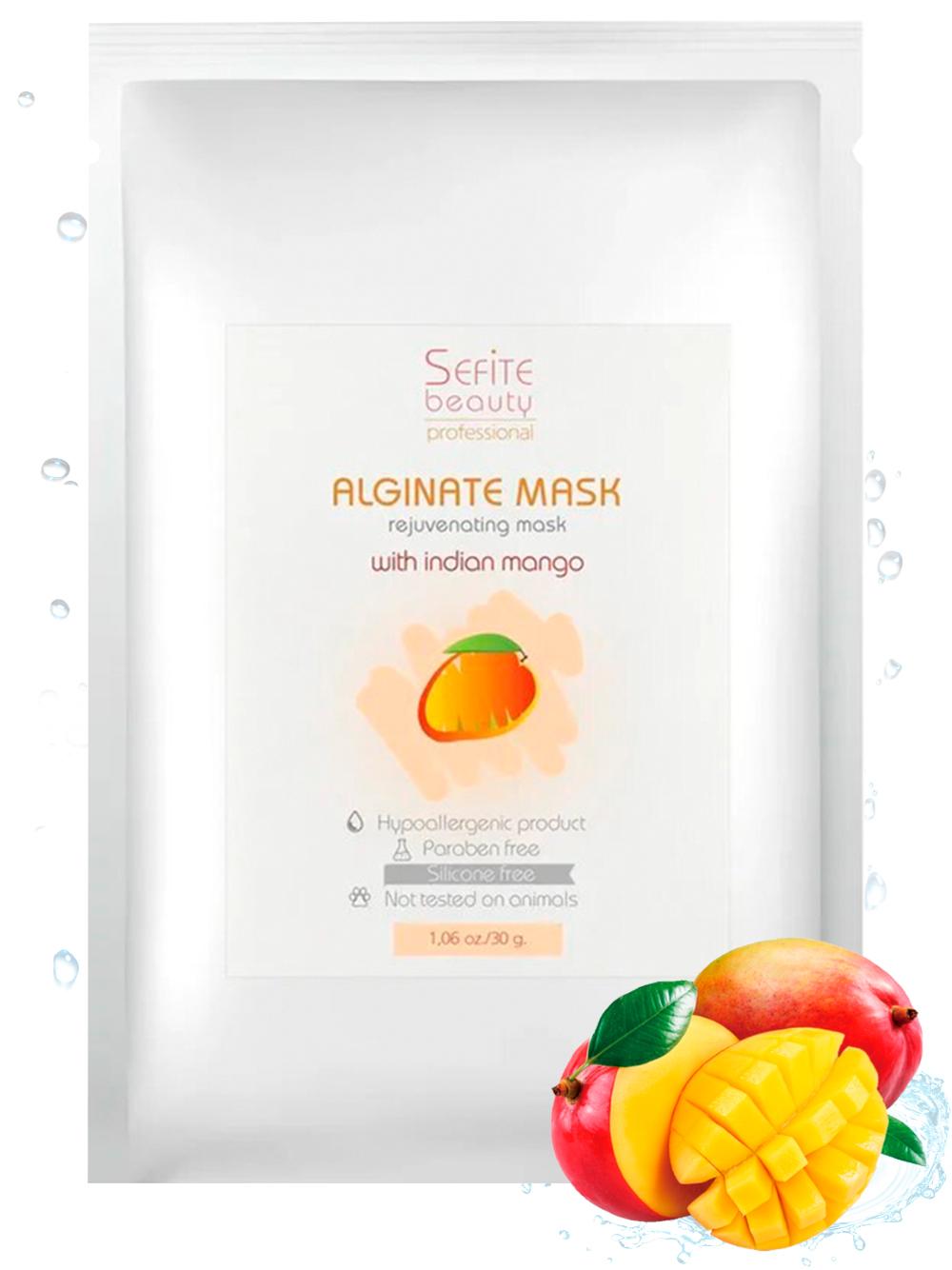 Омолаживающая альгинатная маска с индийским манго, 30гр.