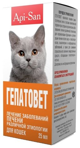 Гепатовет Актив суспензия для кошек 25мл
